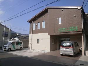 住宅型有料老人ホーム東郷の里