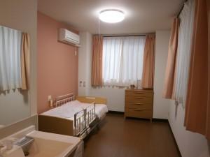 介護付有料老人ホーム ライフコート中央