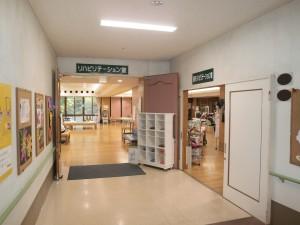 博悠会温泉病院通所リハビリテーション