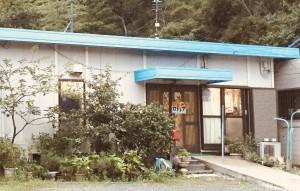 住宅型有料老人ホームカトレア